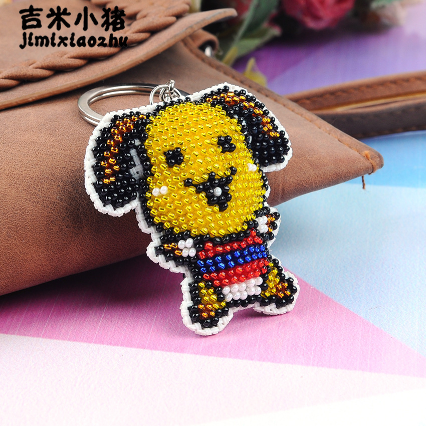 Diy Beads Embroidery Toys For Children Adult Puppy Cross-stitch Keychain Manual Embroidered Precision Printing Homemade Toy Gift