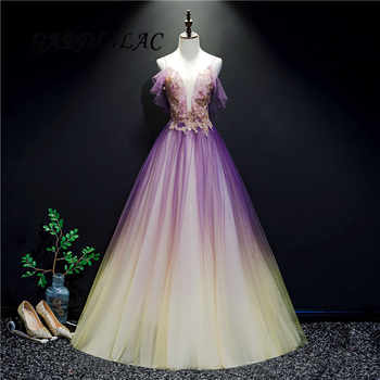 Spaghetti Straps Quinceanera Dresses Gradient Tulle Lace Appliques Masquerade Ball Gown Prom Formal Gowns Vestidos De 15 Anos - DISCOUNT ITEM  22% OFF All Category