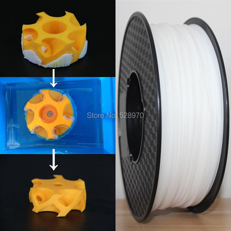 Prix pour Gros Nature 3d imprimante filament Soluble en Limonène Soluté 1.75mm/3mm 1 kg/2.2lb Naturel couleur dissous en limonène