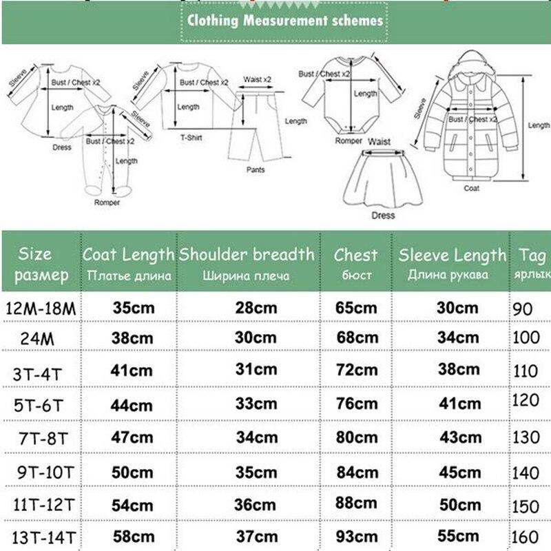 33f505f86 HH 1-14Y Children's down jacket snow wear jacket for girls Infant baby boy  outerwear