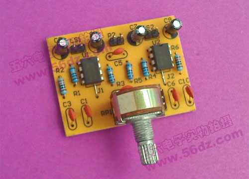 TDA2822 dual channel BTL power amplifier board kit [electronic production suite promotion DIY