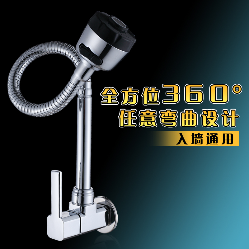 Free shipping Stainless steel kitchen faucet wall mounted single lever DIY kitchen sink tap faucet washing