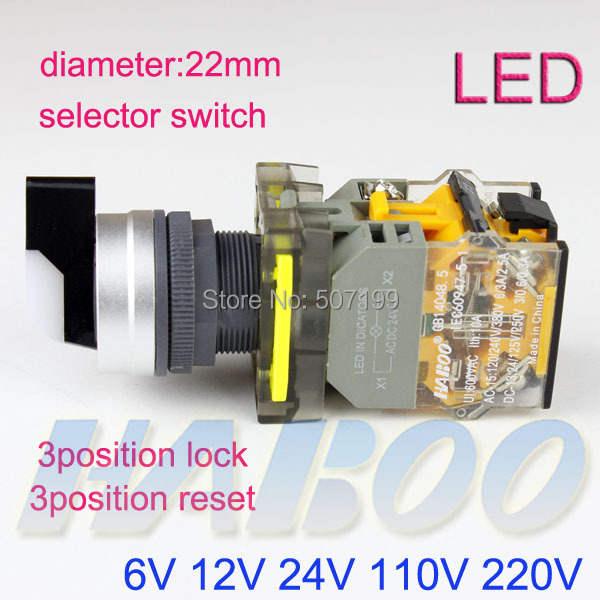 Sealey LED183 Rechargeable Lanterne 10 SMD DEL avec haut-parleur sans fil