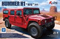RealTS Meng Model CS 002 1/24 Hummer H1