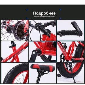 """Image 4 - Wolfs fang rower górski rower 7 /21 prędkości 2.0 """"X 4.0"""" rowerowy rower szosowy fat rowerowy hamulec tarczowy kobiety i dzieci śnieg rower"""