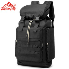 50L Large Capacity Military Tactical Backpack Men And Women Travel Bag Outdoor Camping Male Waterproof Hiking Mens