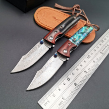 Hunting Folding Knife Damascus Blade Steel Shell Rosewood Handle Outdoor Camping Survival Diving Gift Knives Tactical  EDC Tool стоимость