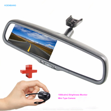 KOENBANG 4 3 TFT LCD Car Rearview Mirror Monitor 1000cd m2 2 way Video Input Mini