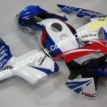 Для Honda CBR600RR 2003 2004 заводской Цвет 03 04 CBR 600 RR HRC ABS спортивный велосипед мото обтекатель комплект(литье под давлением