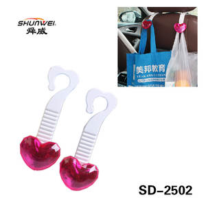 Automotive-Supplies Heart-Type SD-2502 Shunwei Linked Drinking-Rack Hanban Pair-To-Pair