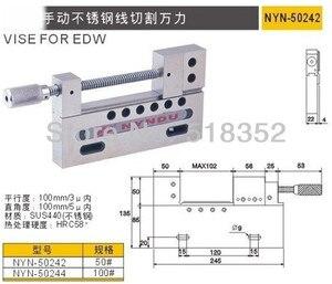 Высокоточная Резка Проволоки, тиски из нержавеющей стали, точность класса 0,005 мм, резка проволоки EDM, инструменты