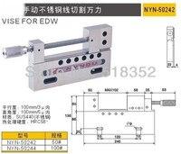 Precisión de corte de alambre EDM Vise inoxidable, precisión grado 0.005 mm, corte del alambre de EDM Jig herramientas