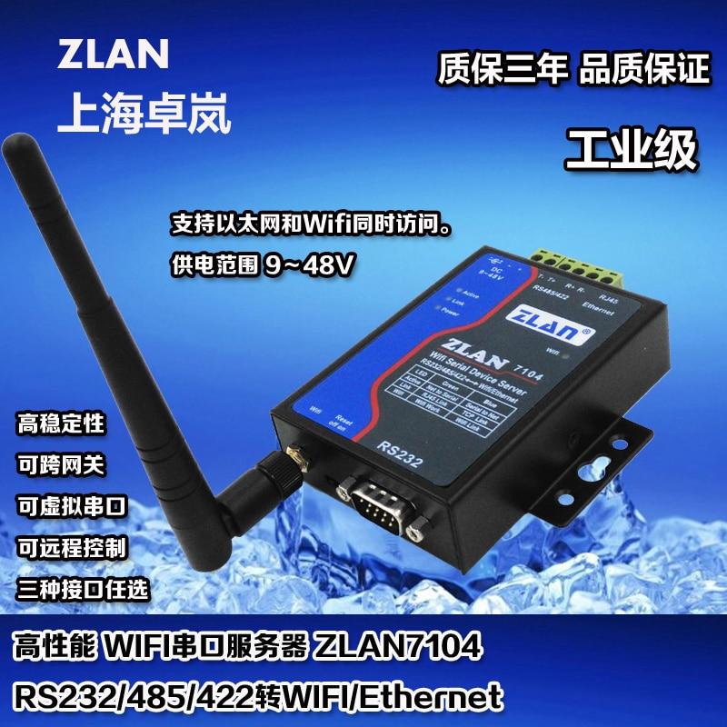 все цены на Wireless serial server 232 WIFI ZLAN7104 to 485 WIFI to 422 WIFI онлайн