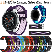 купить Sport Silicone Band For Samsung Gear S3 Frontier /Classic 22mm Watch Band Strap Replace Bracelet For Samsung Galaxy Watch 46mm по цене 140.03 рублей