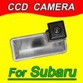 CCD вид сзади Автомобиля парковка резервное копирование Камера заднего вида Для subaru Forester Impreza WRX Наследие Exiga Безопасности комплект для Навигации GPS