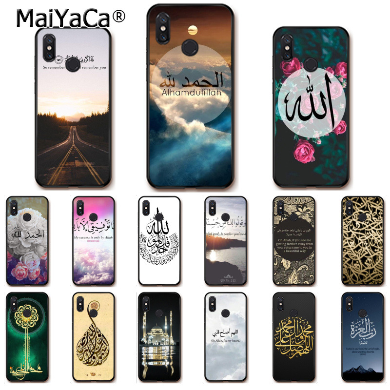 Maiyaca Flower Arabic Quran Islamic Quotes Muslim Phone Case For Xiaomi Mi 6 Mix2 Mix2s Note3 8 8se Redmi 5 5plus Note4 4x Note5 Phone Bags & Cases Cellphones & Telecommunications