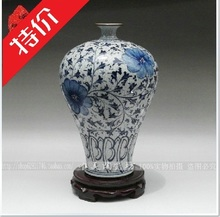 High-grade hand-painted archaize kiln porcelain crack glaze vase
