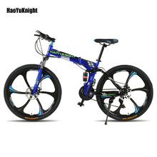 26 inch 21 speed mountain bike 17.5 inch frame road bicycle for men and women Mountain bike bmx rowery bisiklet kid's bicycle(China)