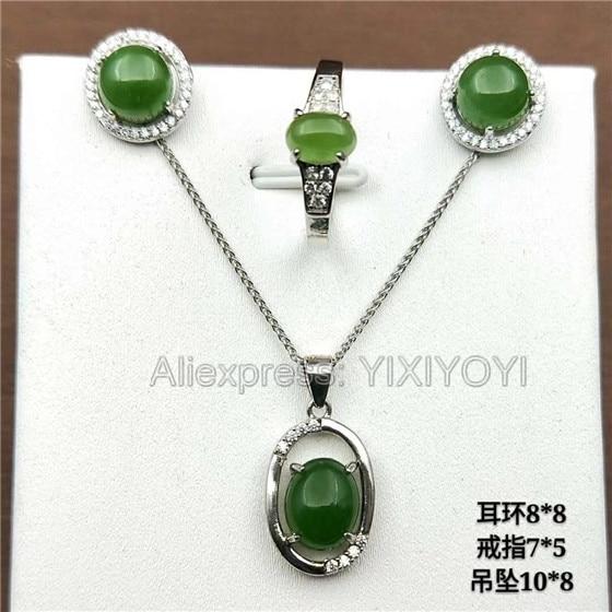 925 Sterling Silver Green HeTian Jade Jasper Oval Beads Dangle Lucky Pendant + Chain Necklace Earring Ring Woman's Fine Jewelry