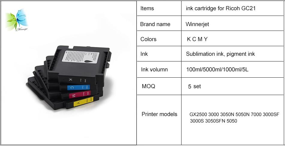gc21 compatible ink cartridge