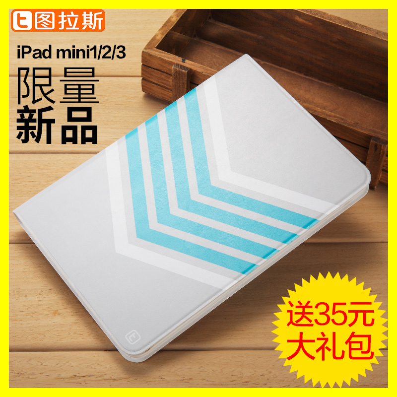 Fashion City Style Brand Torras Simple design Leather Case Flip smart Cover for iPad Mini 2 3 1 tablet Protective skins +gift
