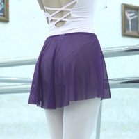 2018 New Ballet Tutu Skirt Lady Adult Practice Clothes Yarn Skirts Contemporary Gymnastics Clothing Performance Wear DN1844