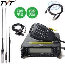 TYT TH-9800 Mais Quad Band 50W Carro Estação de Rádio Móvel TH9800 50Watts Walkie Talkie + Original Quad Band TH 9800 Rádio antena