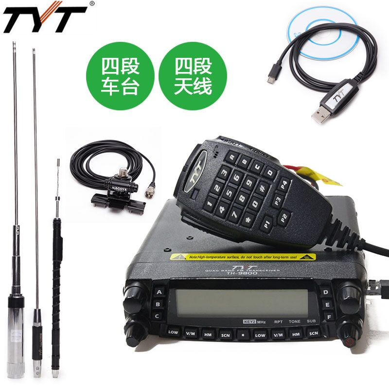 TYT TH-9800 Plus Quadri-Bande 50 w Voiture Mobile Radio Station 50 Watts Talkie Walkie + D'origine TH9800 Quad Bande antenne E 9800 Radio