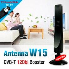 Noir 12dBi Antenne DVB-T TV HDTV Numérique Tnt avec TV Coaxial Mâle connecteur EL0465