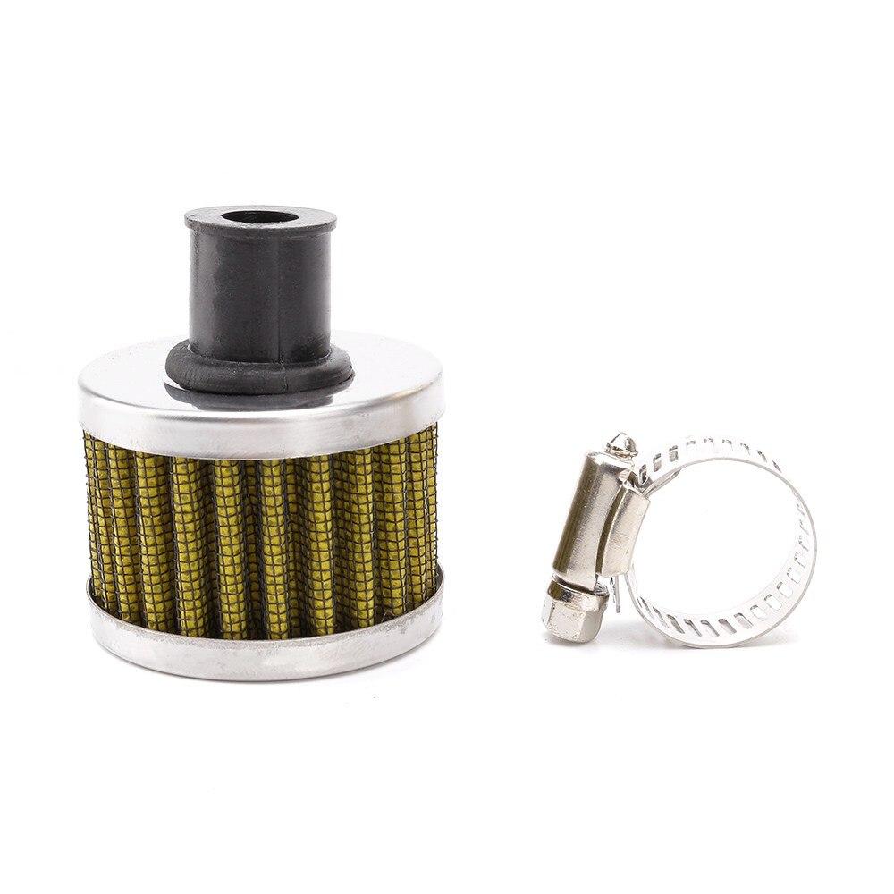 Универсальный воздушный фильтр 51*51*40(Шея: about12mm)/воздушный фильтр/воздухозаборник YC100489 - Цвет: Цвет: желтый