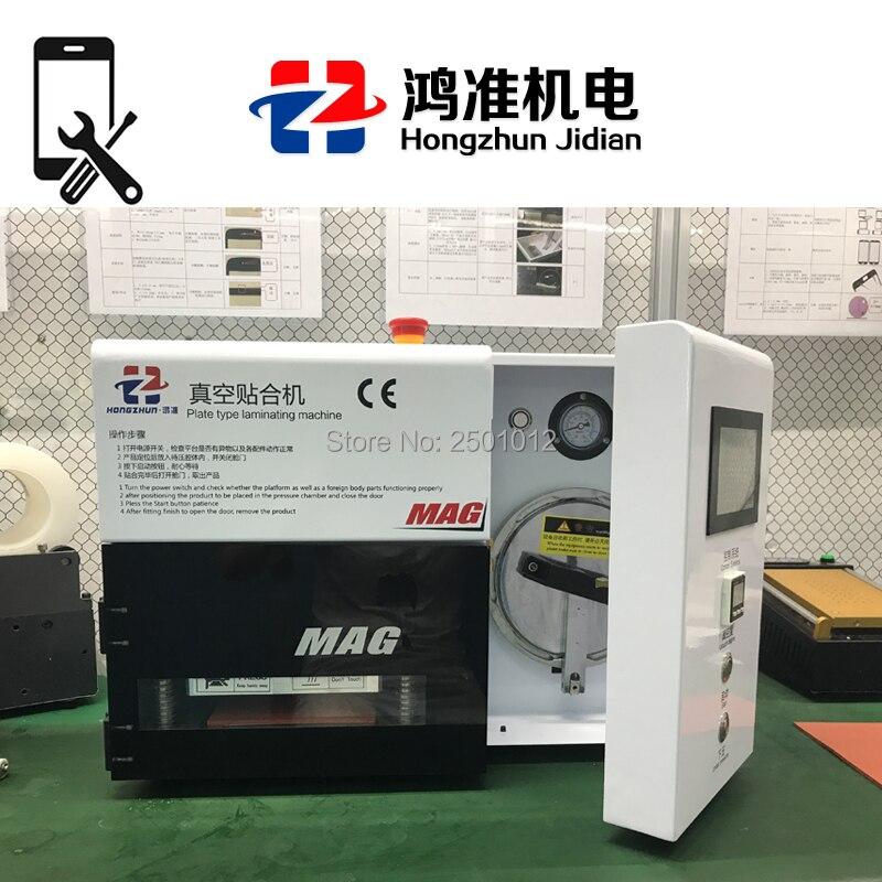 Hongzhun 5 dans 1 KO MAG Stratification Sous Vide Machine Bubble Remover pour Mobile Téléphone LCD De Réparation Travail