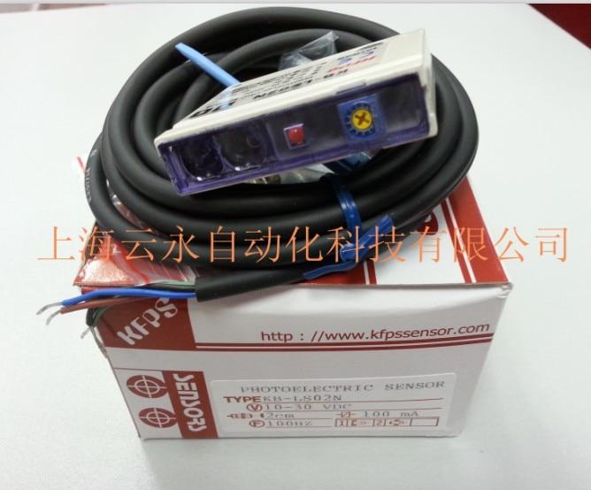 цены на new original KB-LS02N  Taiwan  kai fang KFPS photoelectric sensor в интернет-магазинах