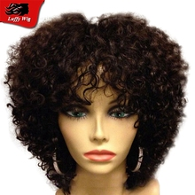 "7A Grade 10""-18"" short curly human hair wigs brazilian virgin hair curly glueless lace front wig with bangs for black women"