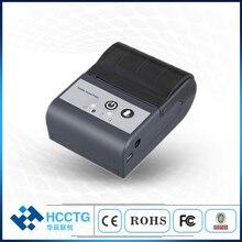 Маленький 5 в 58 мм Bluetooth беспроводной счет печатная машина ручной термальный Билет принтер HCC-T2P