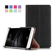PU Leather-based Stand Cowl Case for Huawei M2 Lite 7.zero (MediaPad T2 7.zero Professional) 7″ Pill +2Pcs Display screen Protector