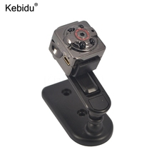 kebidu Super SQ8 mini DV Ultra Smallest Mini Camera Camcorder Infrared Night Vision Video Recorder 1080P DVR Support 32G TF card