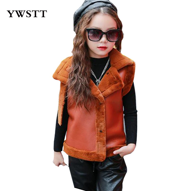 Girl Leather Vest 2017 Autumn And Winter PU Leather Tide Fur Locomotive Children's Waistcoat Girl PU Leather Waistcoats Jacket pu leather and corduroy spliced zip up down jacket