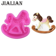Baby Trojan horse toys shape Fondant baking chocolate silicone mold for cake decorating tools Craft Molds T0731(China)