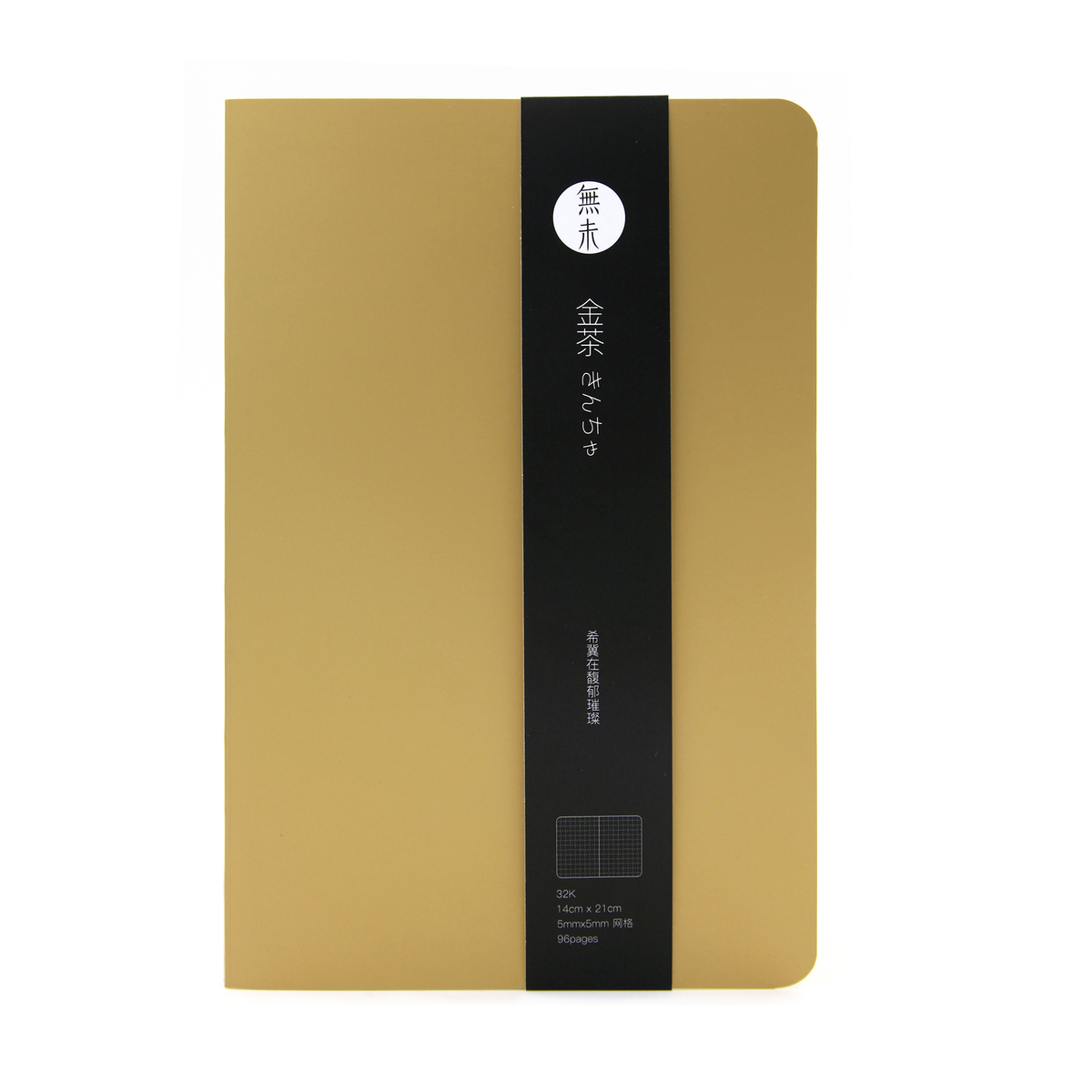 WOOWAY PAPER LAB Colornote Series Gold Tea Notebook A5 Designer Notebook 5mm Grid series 1 leaves tea