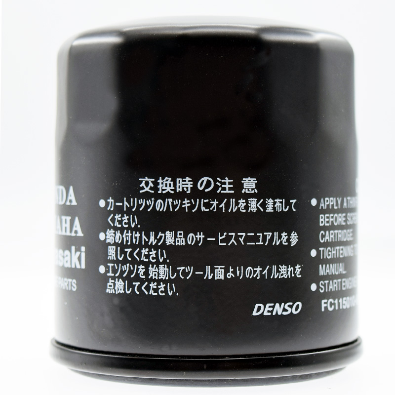 For YAMAHA Outboard F90 F115 Jet Drive 2006- F115 In Line Four 2006- Filters HF303 Motorcycle Oil Grid Filter Cleaner
