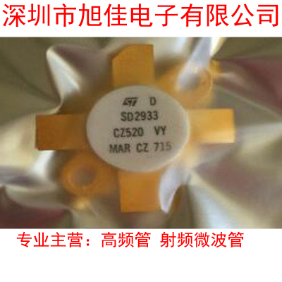 SD2933 RF POWER TRANSISTORS HF/VHF/UHF N-CHANNEL MOSFETs alex lidow gan transistors for efficient power conversion