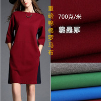 Free Shipping Thickening Knitted Rome Cloth Elastic Suit Dress Diy Cotton Fabric Wholesale High Quality Cotton
