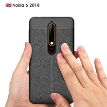 Carbon Fiber Case For Nokia 6 2018 / 5 3 2 Soft Cover 6.1 5.1 3.1 2.1 Phone Cases Coque Fundas Etui