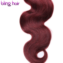 blinghair Brazilian Body Wave 1B-99J Ombre Hair Weave Non-Remy Human Hair 3 Bundles Great Value For Salon Hair Extensions