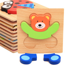 цена Montessori Toys Educational Wooden Toys for Children Early Learning 3D Cartoon Animal Wood Materials Puzzle Intelligence Jigsaw онлайн в 2017 году