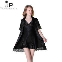 Для женщин халат комплект из двух предметов 2018 г. летние пикантные Для женщин пижамы Домашняя одежда для Для женщин шелковой ночной рубашке