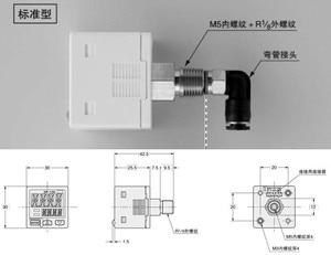 Image 5 - DP 101 DP 102 Digital display output positive negative pressure New Original Digital Vacuum Pressure Sensor Pressure Controller