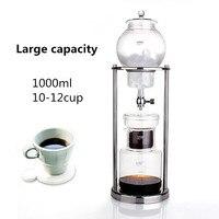Frete grátis new Grande capacidade 1000 ML percolators vidro pote de café/máquina de café de filtro filtros de café do gotejamento de gelo superior ferramenta