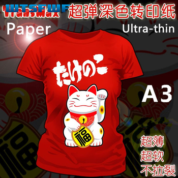 Envío gratuito Wtsfwf 20 piezas A3 oscuro Transmax de papel camiseta de papel de transferencia de calor para camisetas de algodón de impresión