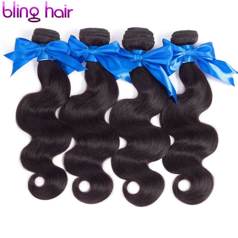 Bling paquetes brasileños de la armadura del pelo paquetes de onda del cuerpo extensión del cabello humano 100% Remy 28 30 pulgadas 1/3 /4 paquetes de Color Natural